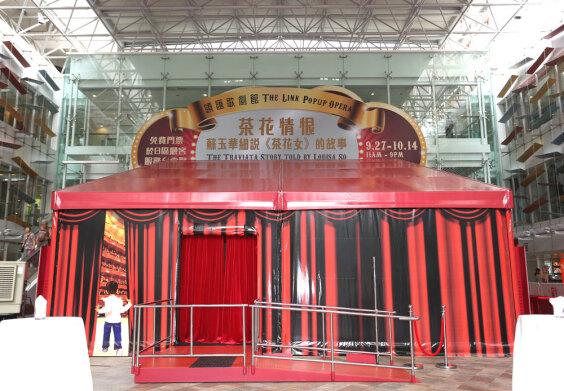 The 'Pop-up' Opera Theatre | Baytex - 1