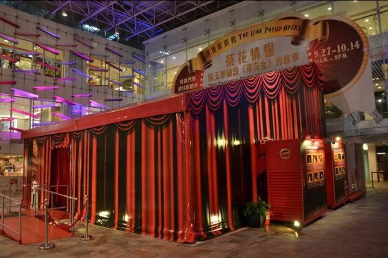 The 'Pop-up' Opera Theatre | Baytex - 2